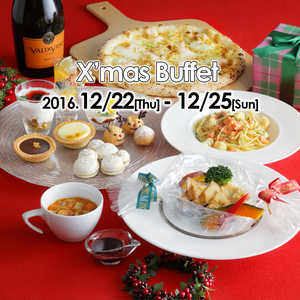 【THE COURTYARD KITCHEN】<br>X'masブッフェのご案内