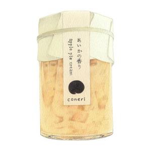 【coneri】りんごのディップ第2弾!<br>&dip あいかの香りが登場!