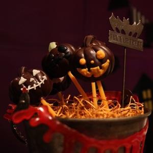【cacao lab.】10月の特別企画<br>ちょっとおかしな?!かぼちゃ・ラボ