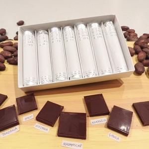 【cacao lab.】冬の特別企画<br>「8種の産地 利きチョコ・ラボ」