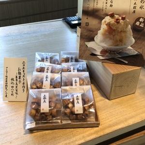 【五穀屋】<br>nicoeキャスト手作りお麩菓子登場!