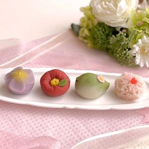 【春華堂】2月の上生菓子のお知らせ